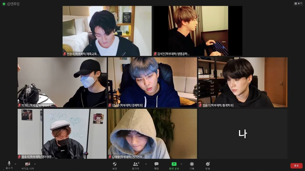 Study with BTS Videos